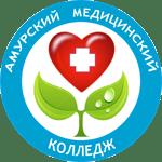 амурский мед колледж логотип