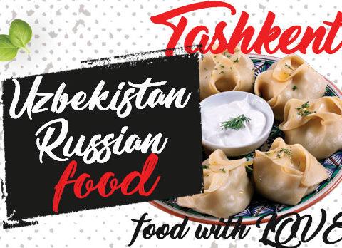 Меню для кафе узбекской кухни