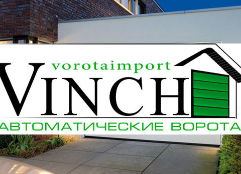 Работы In-Design28 Vorotaimport.ru
